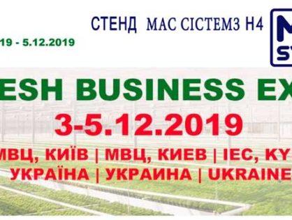 Компания МАС Системз примет участие в VIII Международной выставке отрасли плодоовощеводства Украины и стран СНГ